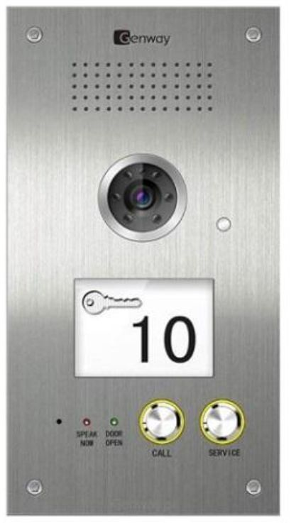 Videointerfon - Interfon de vila pentru o familie - Genway